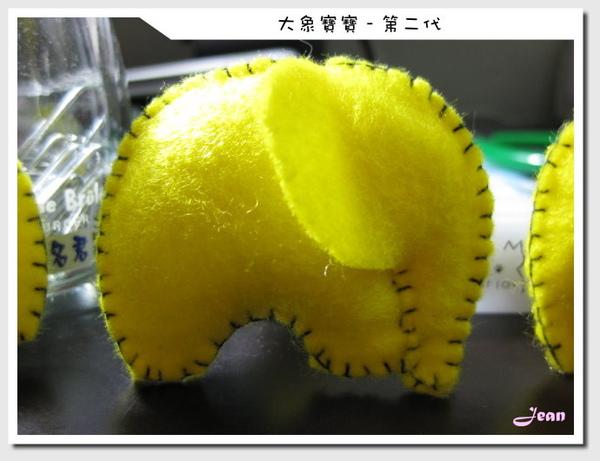 大象寶寶 - 第二代