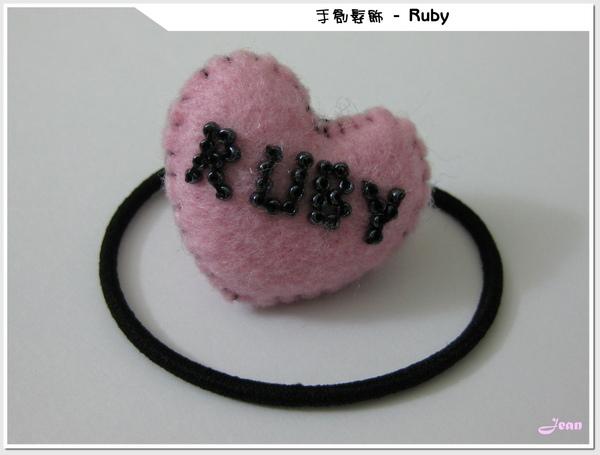 Ruby 髮飾