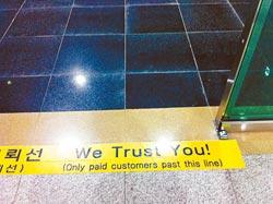 南韓高鐵不設驗票閘.jpg