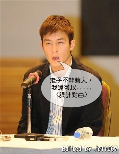 AFP 陳冠希 up.jpg