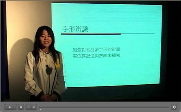 chinese 字詞辨識.jpg