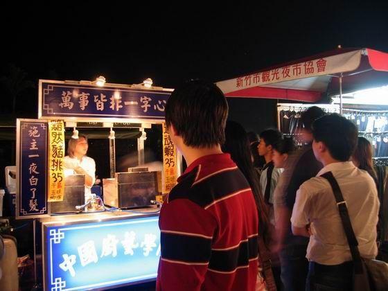 2中國廚藝學院.jpg