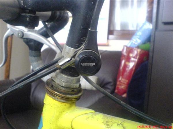 Bicycle06.JPG