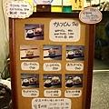 IMG_9871.JPG
