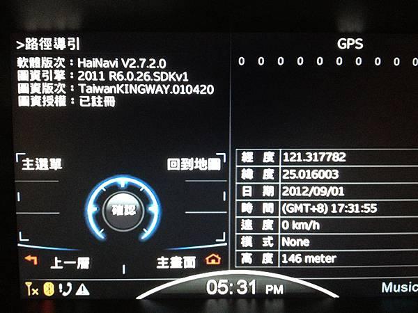 2012-09-01 17.31.57