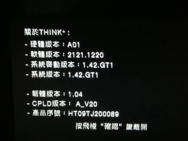 2012-09-01 17.32.38