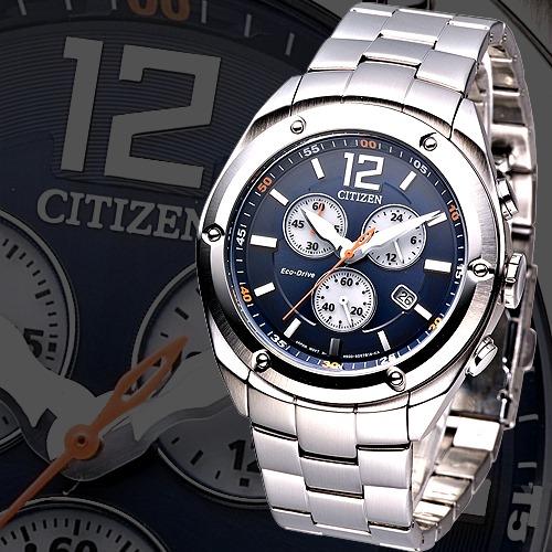 CITIZEN Eco-Drive 勁風三眼光動能計時錶-深藍/43mm