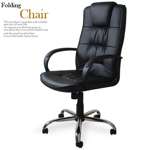 波文高背主管椅