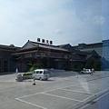 P1000332.JPG