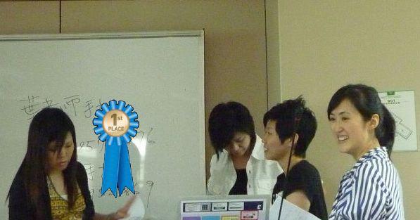 Presentation - 1.jpg