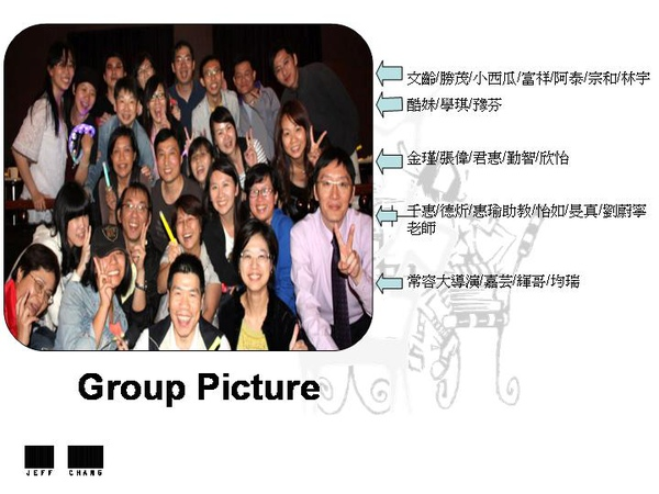 Farewell Party Slide 2.JPG