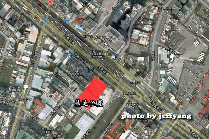 佳茂4A 中港一方 基地位置