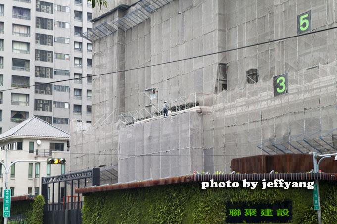 聯聚理仁大廈2