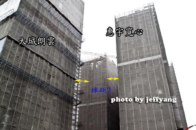 惠宇寬心1