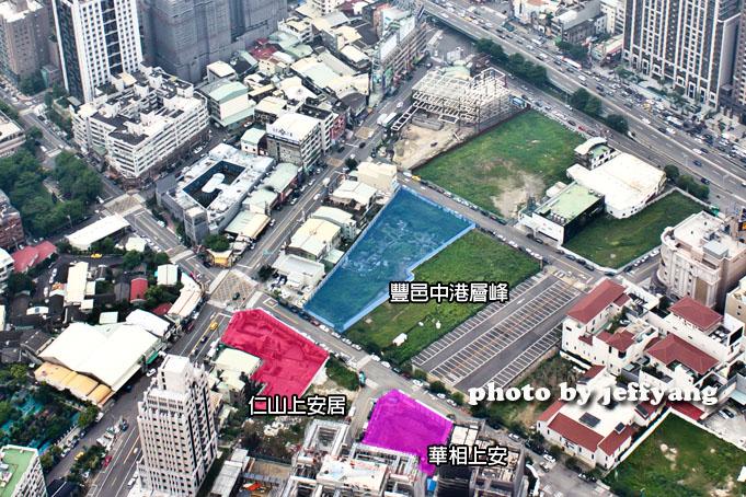 豐邑中港層