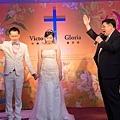 華漾飯店婚禮攝影紀錄0058.jpg