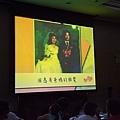 華漾飯店婚禮攝影紀錄0077-2.jpg