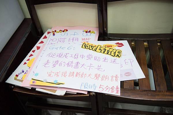 新竹喜來登新竹彭園婚禮攝影0087.jpg