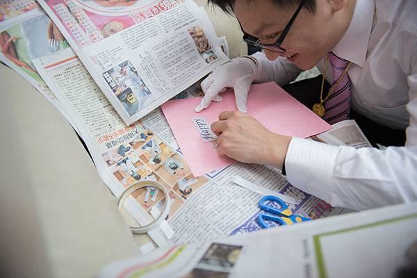 新竹喜來登新竹彭園婚禮攝影0092.jpg