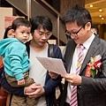 新竹喜來登新竹彭園婚禮攝影0132.jpg