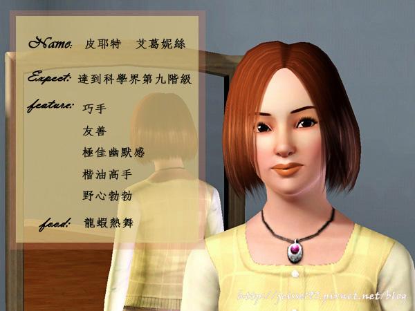 Screenshot-207改.jpg