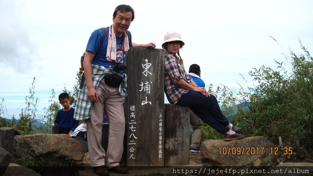 20171009 (136) 登頂東埔山 [H2782m].JPG
