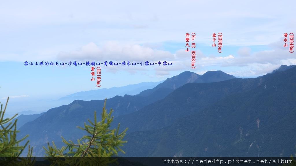 20171009 (166A) 由東埔山眺望.JPG