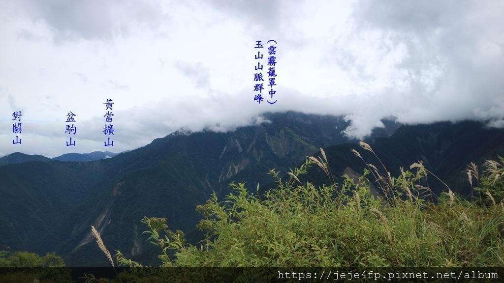 20171009 (177A) 由東埔山眺望為雲霧籠罩的玉山山脈群峰.JPG
