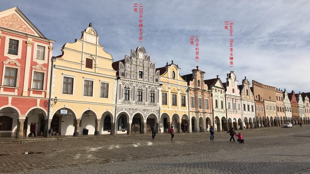 20171120 (29A) 泰爾奇(Telč)的撒迦利亞(Zachariase)廣場%26;巴洛克式建築.jpg