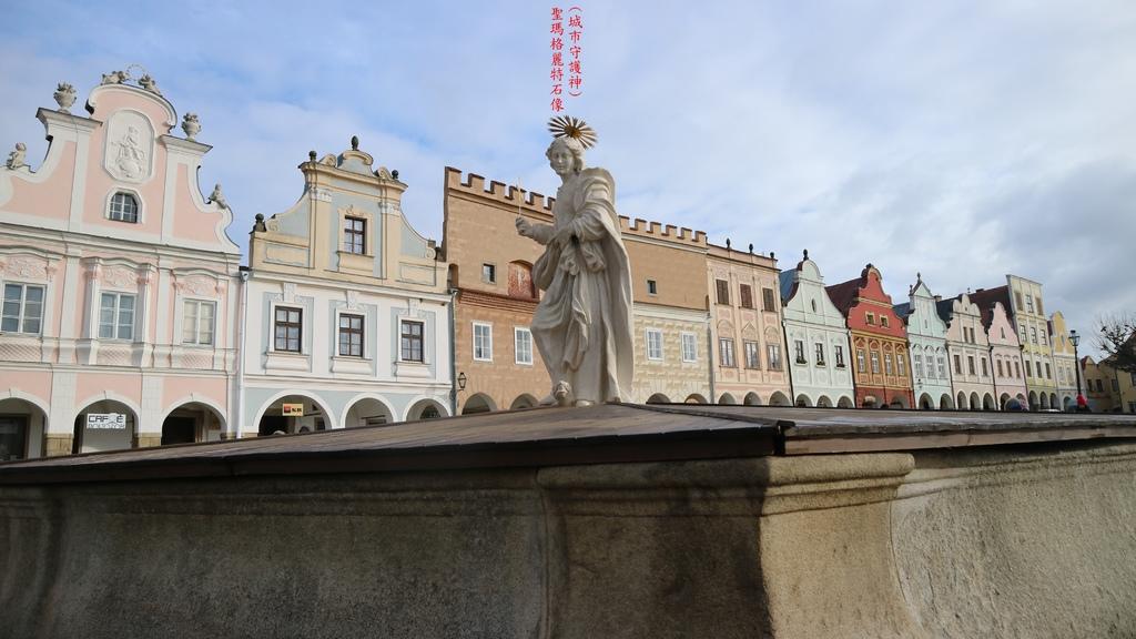 20171120 (31A) 泰爾奇(Telč)的撒迦利亞(Zachariase)廣場%26;巴洛克式建築.JPG