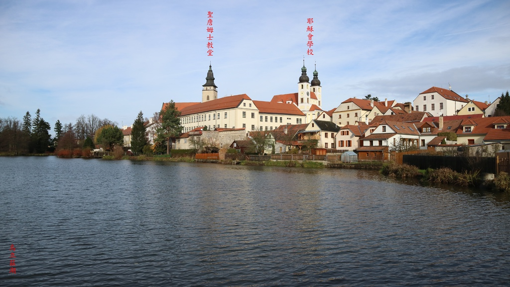 20171120 (40A) 由烏立茲湖的木橋眺望泰爾奇(Telč)小鎮.JPG