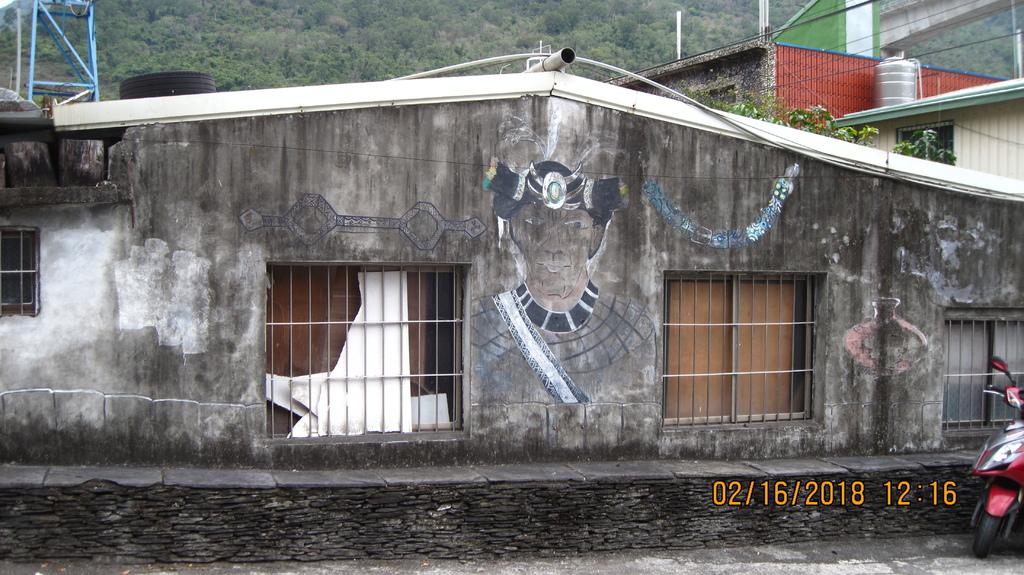 20180216 (71) 伊拉(谷川)部落 [牆上退色的壁畫描述魯凱族的服飾及日常用具.JPG