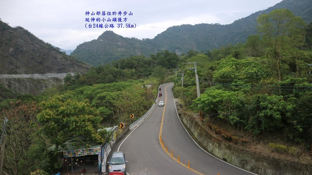 20180216 (87A) 台24公路32.9km處 [由觀景台眺望向上盤旋的台24公路].JPG