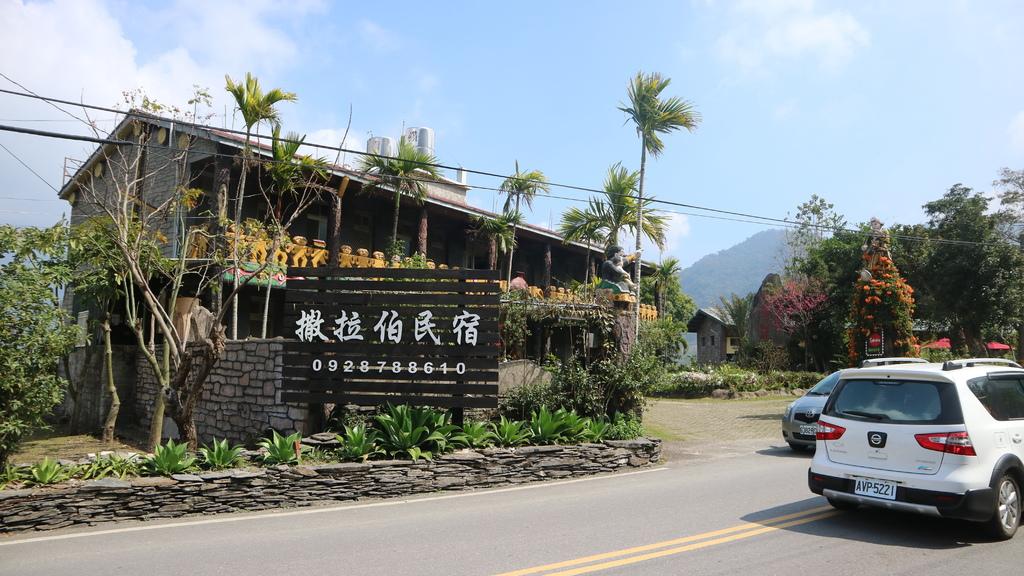 20180217 (318) 台公路37.6km處 [神山部落 (撒拉伯民宿)].JPG