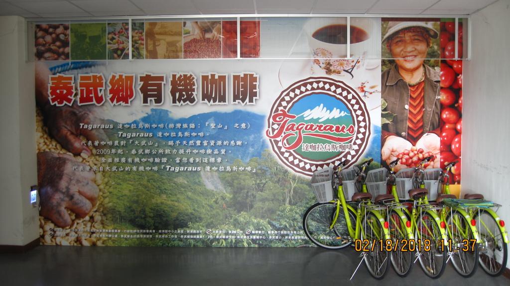 20180218 (159) 新泰武(吾拉魯茲)部落 [咖啡屋].JPG