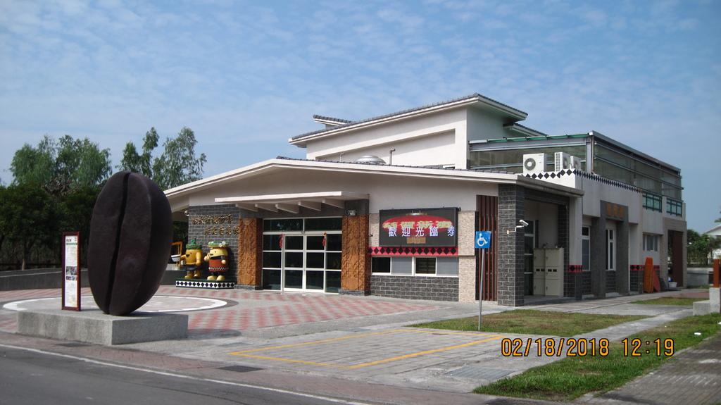 20180218 (176) 新泰武(吾拉魯茲)部落 [泰武有機咖啡產業發展館].JPG