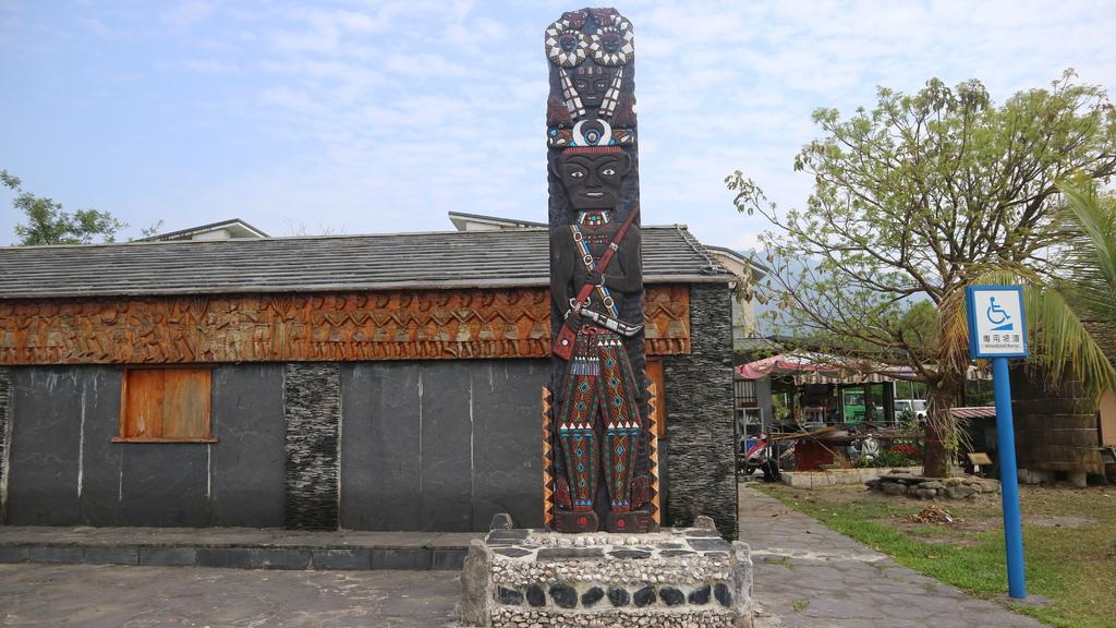 20180218 (179) 新泰武(吾拉魯茲)部落 [文物館前的祖靈柱].JPG