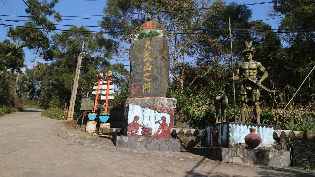 20180218 (283) 舊泰武部落 [屏106道路11km處].JPG
