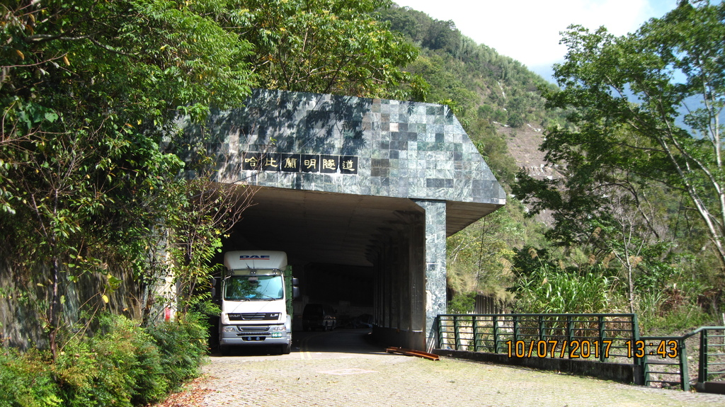 20171007 (14) 投60鄉道3.5km處 [東埔日月雙橋附近已廢棄的哈比蘭明隧道].JPG