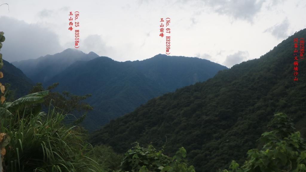 20171007 (80A) 由投60鄉道7.5km處眺望.JPG