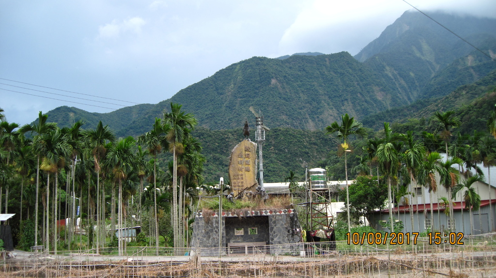 20171008 (238) 地利村地利(達瑪巒)部落 [意象雕塑].JPG