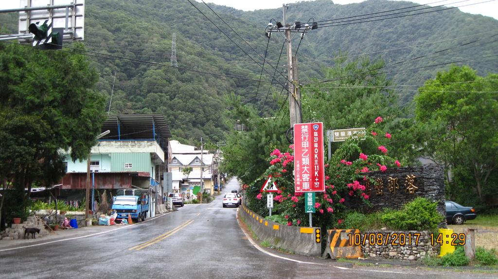 20171008 (242) 地利村地利(達瑪巒)部落.JPG