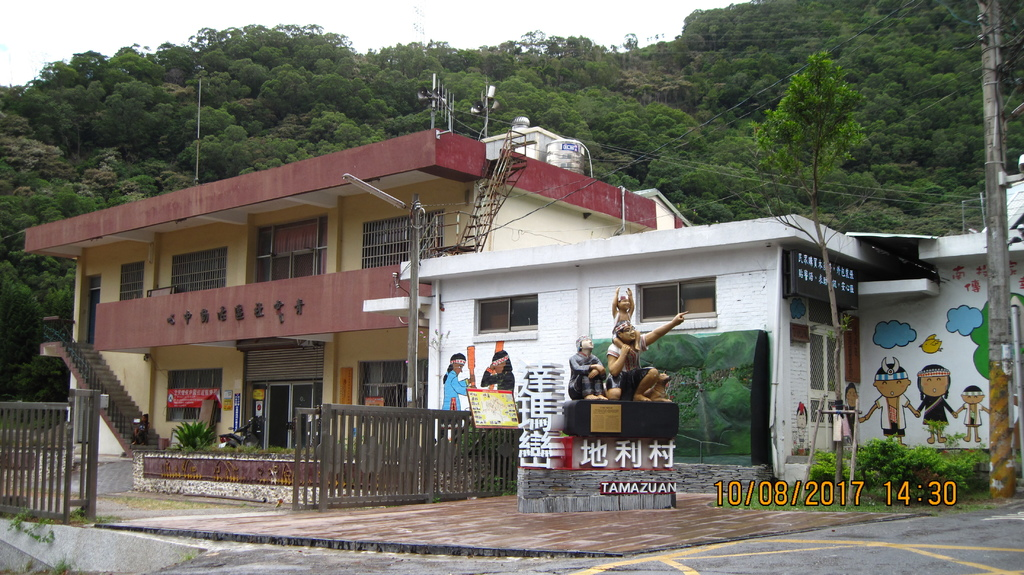 20171008 (247) 地利村地利(達瑪巒)部落.JPG