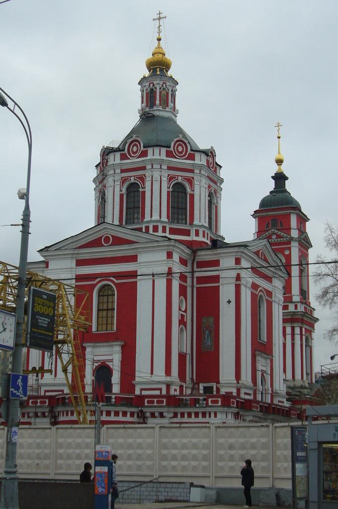 20111113 (1) 莫斯科東正教教堂.JPG
