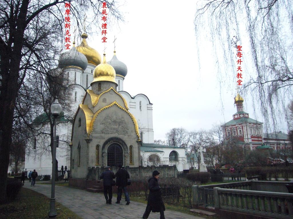 20111113 (5A) 斯摩陵斯克教堂%26;聖母升天教堂.JPG