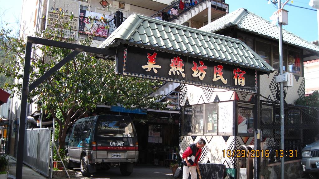 20161029 (19) 台14公路84.6km處 [春陽(史努櫻)部落一景].JPG