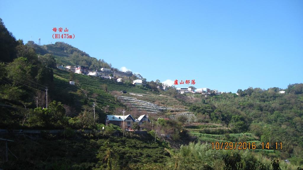 20161029 (40A) 由台14公路90.8km處眺望盧山部落.JPG