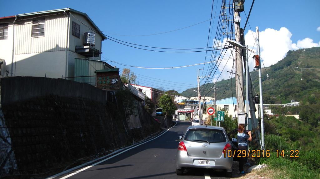 20161029 (53) 台14公路92.5km處 [盧山部落街景].JPG
