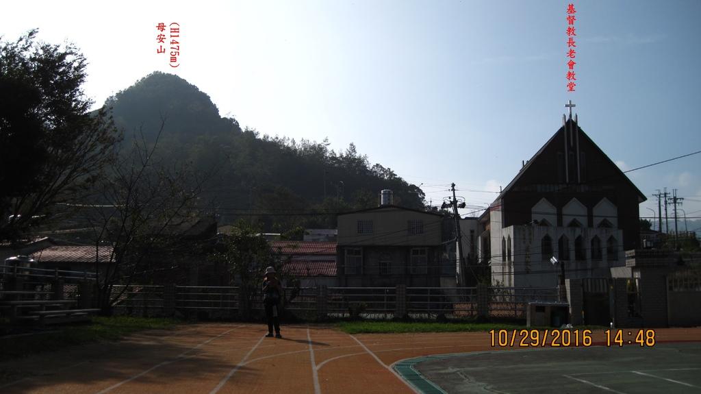 20161029 (78A) 台14公路92.8km處 [谷羅夫部落].JPG