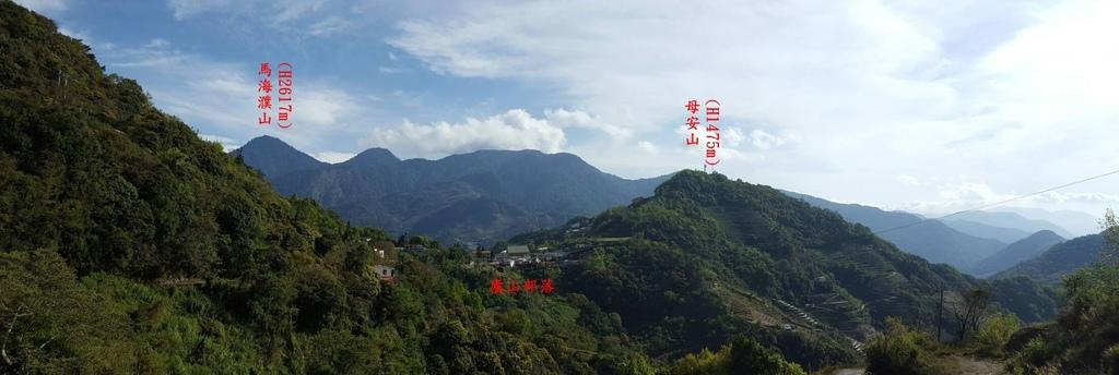 20170401 (8A) 由台14公路93.3km處眺望廬山部落.jpg